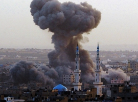 Explosion in Gaza City